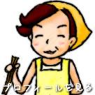 色川 恭子