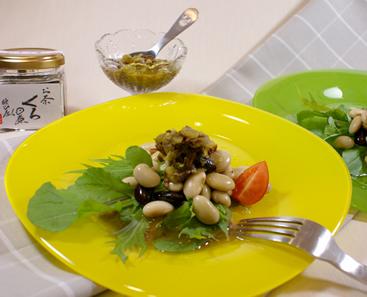 デトックス豆サラダ